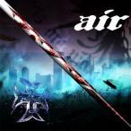 TRPX(トリプルエックス) Air(エアー) 長尺仕様 ウッド用 シャフト