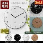 ショッピング電波時計 掛時計 電波時計 掛け時計 壁掛け時計 電波掛時計 おしゃれ インテリア 送料無料