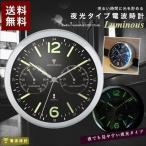 時計 掛け時計 掛時計 壁掛け時計 ウォールクロック