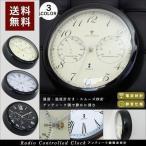 ショッピング時計 時計 掛け時計 掛時計 電波時計 壁掛け時計 クロック アンティーク レトロ おしゃれ 北欧 ミッドセンチュリー カフェ 送料無料