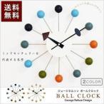 掛け時計 掛時計 壁掛け時計 ジョージネルソン 北欧 ミッドセンチュリー カフェ ポップ ジェネリック リプロダクト 送料無料