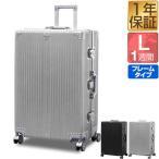 スーツケース 旅行かばん キャリーバッグ キャリーケース トランク ハードケース 大型 Lサイズ 軽量 TSAロック おしゃれ 安い 送料無料