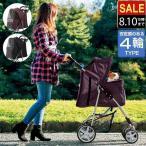 ペットカート 多頭 犬 折りたたみ 折り畳み コンパクト 小型犬 中型犬 4輪 軽量 安い 介護用 バギー ドッグカート ペットキャリー 猫 送料無料