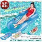 浮き輪 浮き具 ビニールボート うきわ フロート フローター 電動ポンプ 空気入れ プール 海 海水浴 浮輪 フローティング ボート 大型 送料無料