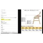 キッズチェア 椅子 子供用 木製 イス 学習チェア 学習椅子 学習イス リビング ダイニング リビング学習 子供 子ども こども 送料無料