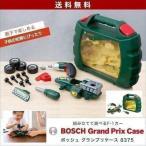 組み立て おもちゃ 車 ミニカー トイカー 模型 工具 子供用 BOSCH ボッシュ グランプリケース 8375 F-1 カー 電動 ドライバー 工具セット 知育玩具 送料無料
