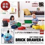 レゴ LEGO ストレージボックス ブリック ドロワー4  ブライトレッド  25cm 25cm 18cm 引き出しタイプ 収納ボックス