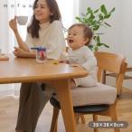 ベビークッション 赤ちゃん クッション 高さ調節 ベビーチェアに イブル クラウド柄 キルティング 座布団 38×38×9cm CLOUD柄 モフア 洗えるカバー 送料無料