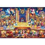 ディズニー ドリーム シアター 1000ピース 1000ピース DISNEY おもちゃ・玩具 デイジー ディズニー ドナルド パズル ミッキー ミニー