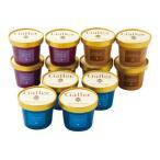 ショッピングお中元 ガレー プレミアムアイスセット EG-GL40 ガレー アイスクリーム お中元 ギフト ギフト・贈答品・お歳暮・お中元 贈答品 洋菓子