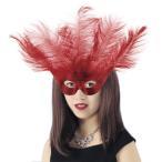 パーティードミノ カーニバル(赤)PTマスクコスチュームコスプレドミノマスクパーティパーティーマスクハロウィン衣装宴会仮装仮面