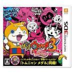 妖怪ウォッチ3 テンプラ  特典 限定 妖怪ドリームメダル  トムニャン メダル 同梱  3DS 送料無料