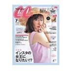 CanCam(キャンキャン) 2017年 07 月号 送料無料