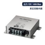 BAL( 大橋産業 ) アイソレーター 【走行充電器/サブバッテリーチャージャー】 BAL-2705(60A/12V)昇圧回路付き
