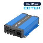 ワンゲイン CX-1280 高性能充電器 3段階充電IUoU特性マイコンハイテクチャージャー