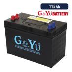 G&Yu セミサイクルバッテリー(ディープサイクル・スターティング両用) SMF31MS-850 115Ah/20時間率容※複数台ご注文はメーカー直送代引・時間指定不可