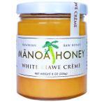 クリーミーでミルキーな乳白色/キアヴェハニー/ハワイ産キアヴェ蜂蜜/マノアハニーカンパニー