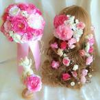 ラウンドブーケ ラプンツェル風髪飾り ブートニア ピンク