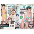 【VHSです】Tanima〜愛がこぼれちゃう / 川村亜紀