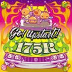 go!upstart / 175R