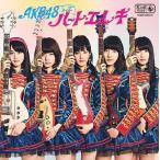 ハート・エレキ(Type K)/AKB48※シングル盤 初回限定盤 DVD付