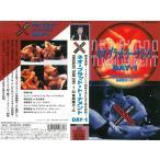 パンクラス ネオ・ブラッド・トーナメント DAY-1【VHS】