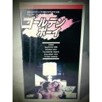 ゴールデンボーイ〜危機また危機〜【字幕スーパー版】VHS