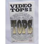VIDEO TOPS2