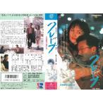 クレープ 田代まさし*南果歩【DVD未発売】VHS