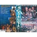 OneLifeYahoo!ショップで買える「【VHSです】 スペース・レンジャーズ 【DVD未発売】 字幕スーパー版」の画像です。価格は450円になります。