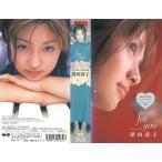 深田恭子/for you 【VHS】