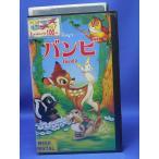 バンビ 日本語吹替版