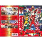 【VHSです】未来戦隊 タイムレンジャー VOL.1