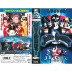 パワーレンジャー映画版【VHS】【吹替版】