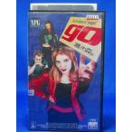 go(ゴー) コレクターズ・エディション 24時間、イキっぱなし。【VHS】字幕版
