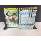 【中古品DVD】春の日 全10枚セット※レンタル落ち(ジャケット難あり)※日本語吹替えなし