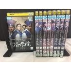 【中古品DVD】済衆院 チェジュンウォン 全18枚セット※レンタル落ち(日本語吹替なし)