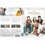 【中古品DVD】プラハの恋人 Vol.4 ※レンタル落ち