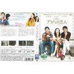 【中古品DVD】プラハの恋人 Vol.8 ◇韓国ドラマ◇『レンタル落ち』