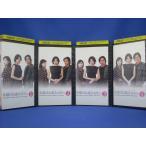 金曜日の恋人たちへ 全4巻 VHS 【DVD未発売】出演:野際陽子