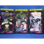 3×3EYESサザンアイズ 聖魔伝説 全3巻 VHS