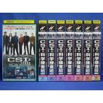 CSI:科学捜査班 全8巻 8本組 VHS 吹替版