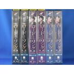 ロード オブ ザ リング シリーズ3作品 6本組 VHS 字幕版