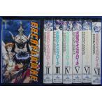 天空のエスカフローネ VHS全7巻 7本組