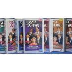 厳選スパイ大作戦 VHS7本組