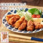 レンジでできる 広島県産カキフライ6個(冷凍惣菜 惣