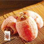 (食品 惣菜 料理 冷凍食品)長野県産市田柿【干し柿】 100g