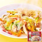 (冷凍惣菜 惣菜 料理 冷凍 おかず)佐賀 リンガーハット 長崎皿うどん 1食