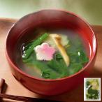 京都桂茶屋 松茸と鯛のお吸い物お買上金額5,000円(税込み)以上で送料無料(一部地域を除く)