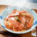 (惣菜 プレゼント ランキング 帰省土産 ポイント)手作り 懐かしい大阪のナポリタンスパゲッティ ケッチャップ風味